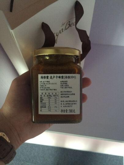 海雅蜜(HiyaBee) 蜂蜜 海雅蜜 麦卢卡蜂蜜Active10+ 380g 晒单图