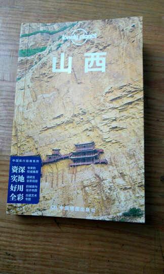 山西-LP孤独星球Lonely Planet旅行指南 晒单图