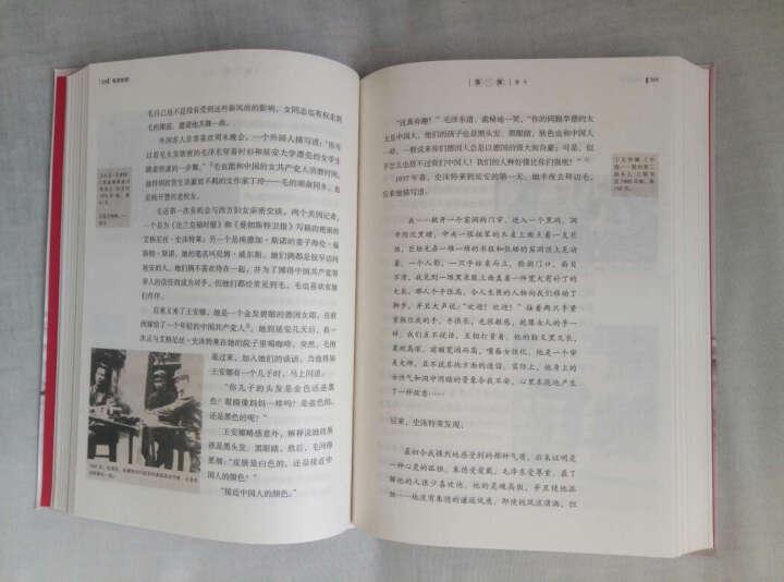 哈佛中国史 挣扎的帝国 元与明 晒单图