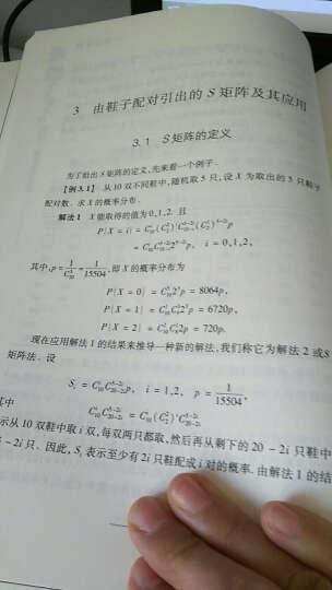 棘手又迷人的数学套装(套装共7册) 晒单图