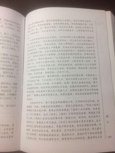 三国志原文白话文注释曹操传孔明传历史古典军事小说中国通史战国秦汉世界名著 晒单图