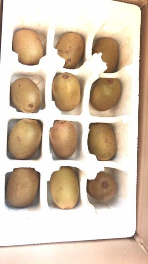 【西峡馆】进口佳沛金果奇异果 黄心猕猴桃 新鲜水果 24个装单果80-100g 晒单图