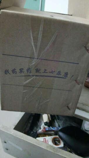 万隆 乌龙散 西安万隆 4g*12袋 晒单图