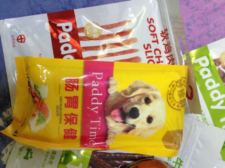 最宠(PaddyTime) 狗零食 训犬磨牙洁齿肉干 成幼犬牛肉棒条80g 晒单图