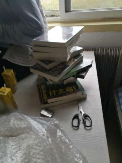 预订^@^余罪套装1-6册 常书欣 余罪小说  电视剧余罪全套侦探小说 书籍 晒单图