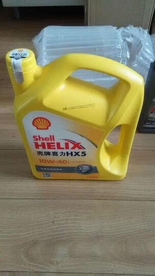 壳牌(Shell) 壳牌润滑油机油 蓝壳hx7 黄壳hx6半合成 黄壳HX6 5W-30 SN级 4L 晒单图