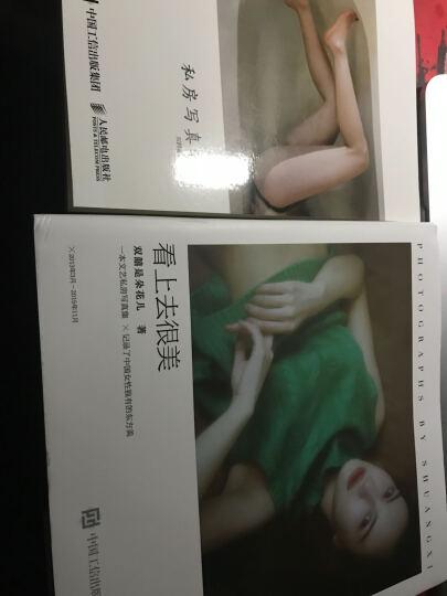 """""""十全拾美"""":唯美人像摄影与后期指南 晒单图"""