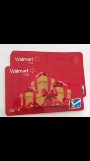 【电子卡】沃尔玛购物卡(卡号卡密)面值100元(不要泄露卡号卡密给任何人)【5小时后发货】 面值100元 晒单图