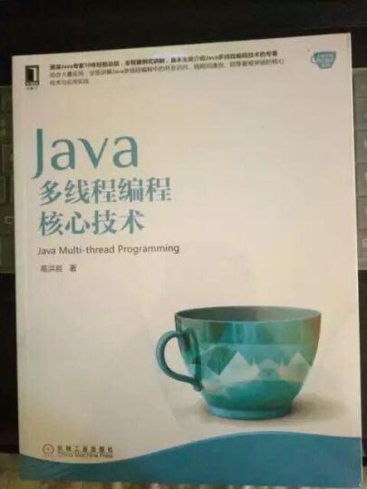 Modern PHP(中文版) 晒单图