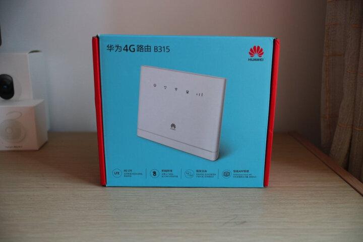 华为(HUAWEI) 华为B310As-852电信移动联通LTE3网4G无线宽带CPE路由器 B315S-936支持电信联通4G/固网宽带接入 晒单图
