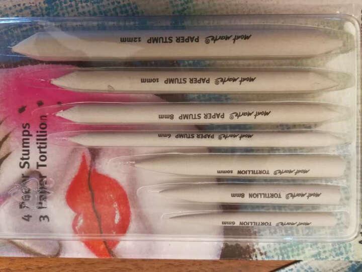蒙玛特 7支宣纸擦笔纸擦笔修正笔纸擦笔素描纸笔素描涂抹擦笔 晒单图