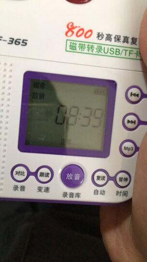 熊猫(PANDA)F-235复读机英语 mp3 高保真 磁带 卡带机 收录机学生学习机播放机 晒单图