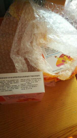 澳诺 金辛金丐特葡萄糖酸钙锌口服溶液 5ml*36支 36支5盒(送婴儿润肤皂2个) 晒单图