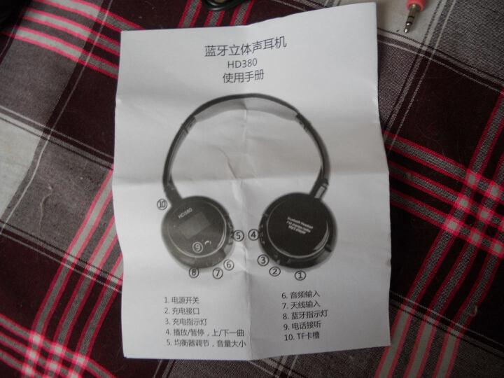 纽曼(Newmine)无线蓝牙耳机 头戴式立体声重低音音乐耳机 小米华为魅族苹果手机电脑通用 神秘黑 晒单图