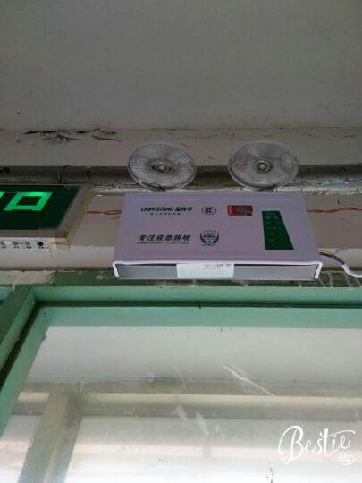 温特孚双头消防应急灯新国标安全出口led停电充电照明灯紧急疏散指示灯 尊贵款 晒单图