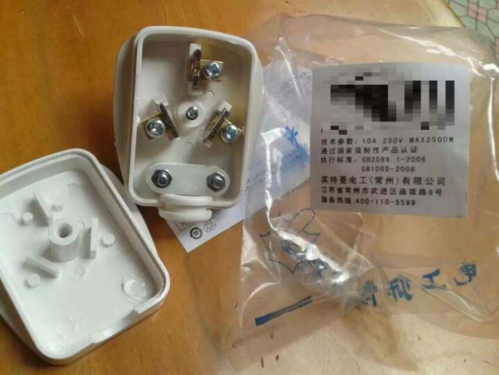 英特曼(Etman)20米16A三芯插头电源插座延长线大功率橡胶延长线20MACPW06-1 晒单图