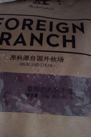 希菲 澳洲进口牛排套餐 原切纽约客牛排 170g装牛肉 晒单图
