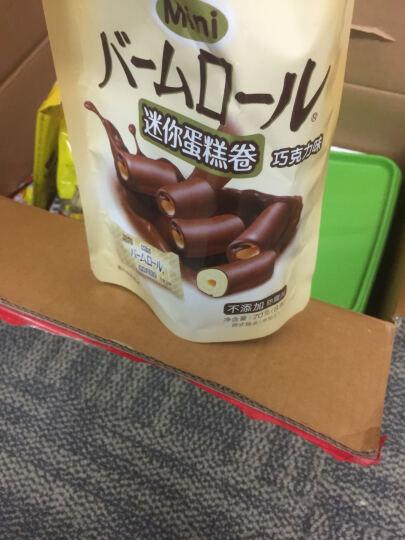 波路梦 迷你蛋糕卷 牛奶/巧克力/草莓 日本知名糕点品牌芭慕卷西式糕点下午茶点心 70g*3袋 牛奶/巧克力/草莓三口味组合 晒单图