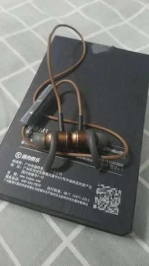 酷狗(KUGOU)小酷M1 无线运动蓝牙耳机 手机耳机 磁吸入耳式耳机 音乐耳机 可通话 超长续航 升级版 咖啡金 晒单图