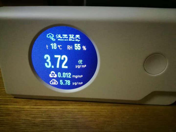 汉王(Hanvon)蓝天1号智能空气净化器家用净音卧室空气净化器 晒单图