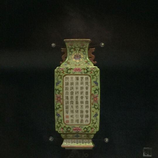 盛世神采:清代官窑瓷器(公历2017年日历) 晒单图