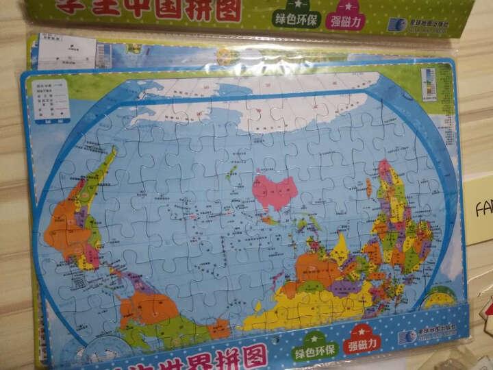 【学生版套装】中国地图+世界地图 立体地形图 16开 儿童礼物礼品 晒单图