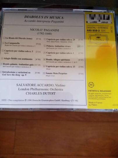 阿卡多 -  魔鬼的颤音 帕格尼尼作品集 CD 4498582 晒单图