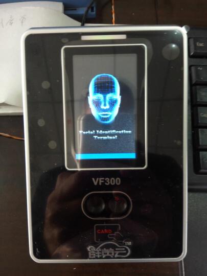 群英云考勤QY-352B/QY-302B人脸考勤机 刷脸拍照网络远程 刷卡考勤机 远程管理考勤 企业3年版 晒单图