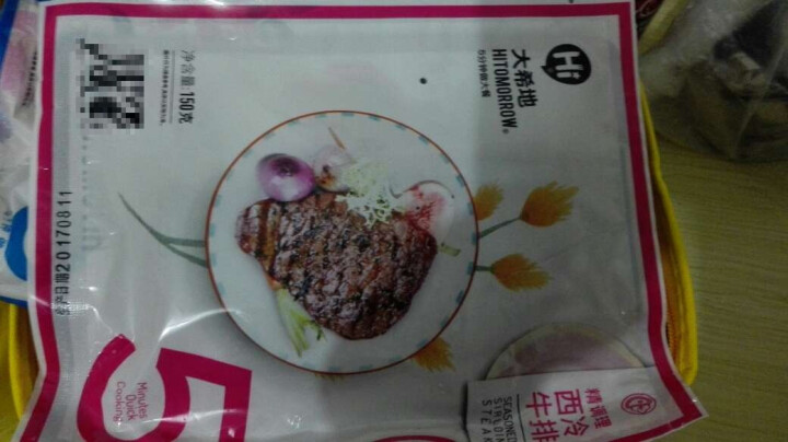 HITOMORROW 精调理牛排新家庭套餐 1400g 10片 进口肉源 晒单图