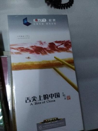 舌尖上的中国(7DVD) 晒单图