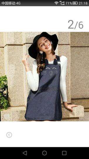 婧麒 防辐射服孕妇装防辐射吊带裙金属纤维防护服背带裙 香芋紫XL码J018301 晒单图