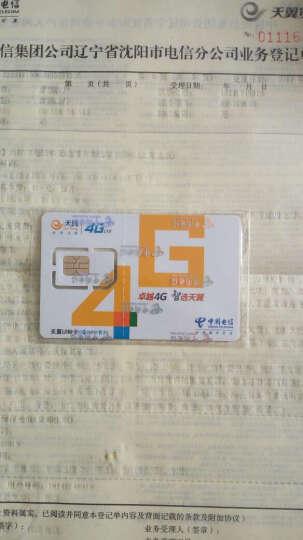 辽宁电信 4G无线上网卡 电信流量卡 资费卡 电信网卡 天翼4G上网卡 500G本地流量 年卡 微型卡 晒单图