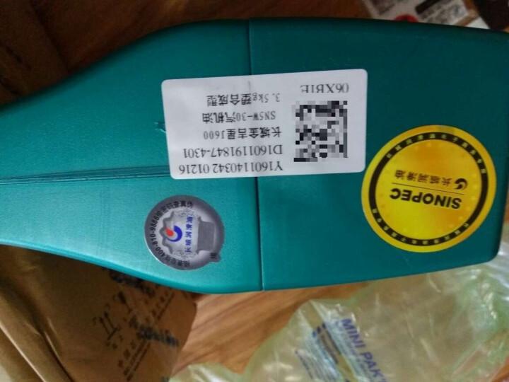 长城润滑油 金吉星J600 5W-30 汽机油 合成型润滑油 1L 晒单图