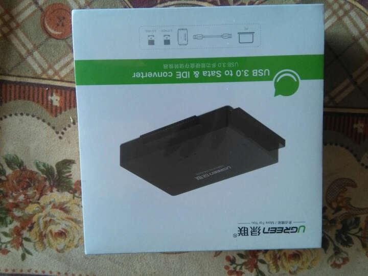绿联(UGREEN)USB3.0转SATA/IDE硬盘转接头多功能硬盘存储转换器2.5/3.5英寸硬盘易驱线 支持外接光驱 30353 晒单图