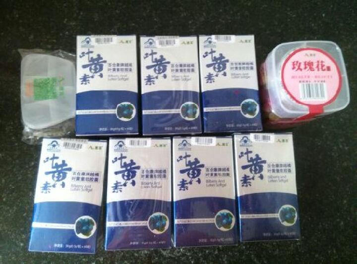 恩百 叶黄素酯蓝莓压片糖果 30片*2瓶 晒单图