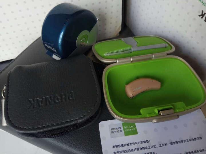 峰力(PHONAK) 峰力助听器 维纳斯Amber SP microM/P H2O 20 全国150家连锁店到店预约 晒单图