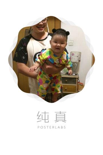 随心映海 韩版儿童发饰 婴儿款毛球蕾丝边发带发箍 黑色 晒单图