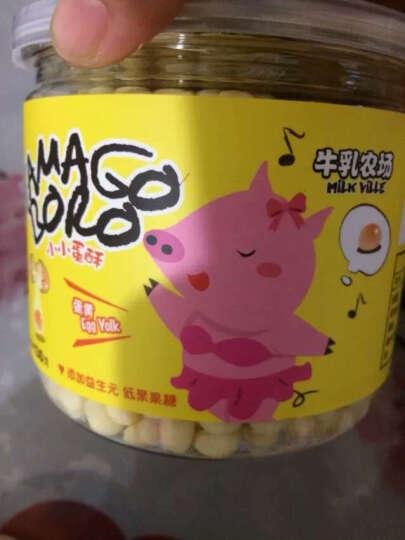 欧瑞园 宝宝零食 入口即化 蓝莓味 益生菌 酸奶溶豆豆18g 晒单图