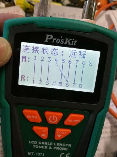 台湾宝工Pro'skit MT-7071 音频网络电话监控查线器 测线器 寻线仪 晒单图