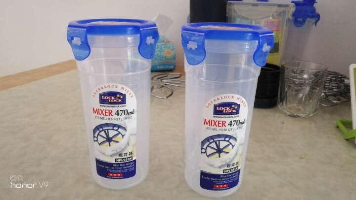 乐扣乐扣水杯HPL938/931H/934N茶杯子过滤茶网塑料水杯 摇摇杯旅游随手水壶 HPL931H(470ML) 晒单图