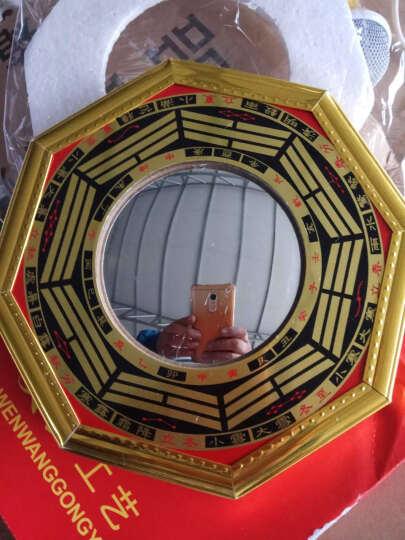 上善好 八卦镜玄关挂件 家居装饰品风水工艺品摆设 BG 合金边框大号 19cm 凸镜避邪 晒单图