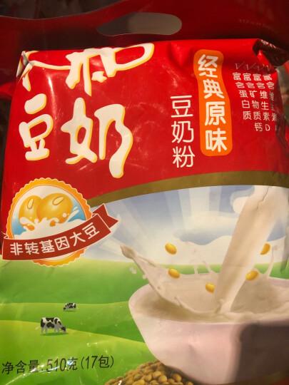 永和豆浆 原磨风味 原味豆浆粉 300g 非转基因大豆(30g*10小包) 晒单图