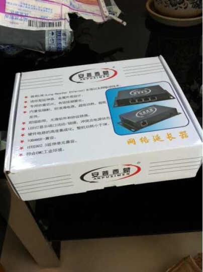 安普西蒙防雷网络延长器 HDMI/VGA/DVI延长器 网线延长器 网线延伸器 信号放大器 HDMI延长器 100米 单台 HY-100 晒单图