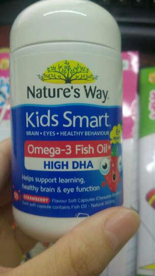 佳思敏nature's way儿童深海鱼油软糖DHA鱼油软胶囊草莓味 澳洲进口50粒/瓶*2瓶 晒单图