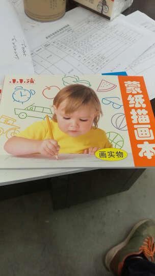 小小孩蒙纸描画本3-4-5-6岁儿童画画书宝宝学画简笔画幼儿涂色本绘画书图书 晒单图