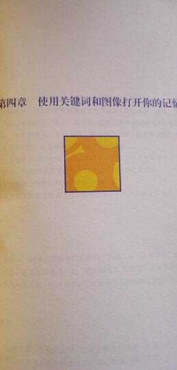 博赞脑力训练手册之思维导图 晒单图