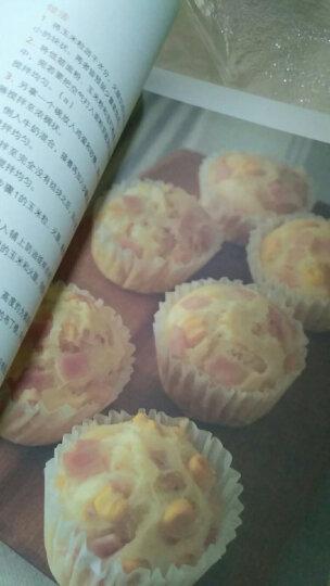 最详尽的日式点心教科书 晒单图