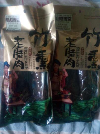自然传奇(Natural legend) 【泸州农特产馆】老腊肉后腿肉480g竹熏腊味特产 单袋 晒单图
