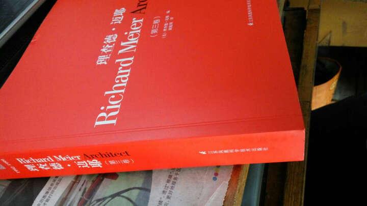 理查德·迈耶 第三卷(引进版权) 晒单图