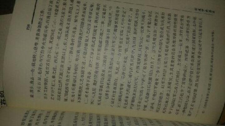 军事家毛泽东:我的一生是在打仗中度过的(上下卷) 晒单图